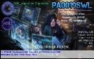 PA0019SWL