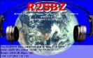 R2SBZ