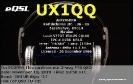UX1QQ